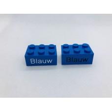 Legoblok 2x3 Blauw - Graveren en tekst ingekleurd